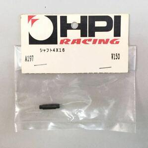 HPI A197 シャフト4×16