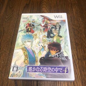 【Wii】 遙かなる時空の中で 4
