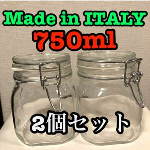 ガラス瓶 2個セット イタリア製 新品未使用 容量750ml 瓶底の直径10cm 高さ13.5cm
