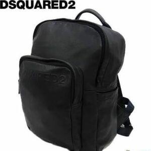 ディースクエアード DSQUARED2 レザーリュックバックパック 定価67,120円 本革 カバン ゴートスキンレザー 正規品