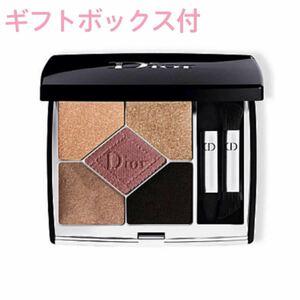 Dior ディオール サンク クルール クチュール 限定品 569 ゴールデンデイ 新宿伊勢丹 プレゼント ギフト