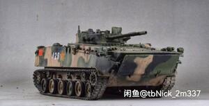 塗装済完成品 1/35スケール 04式歩兵戦車