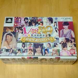特典未開封 PSVita ソフト AKB 1/149 恋愛総選挙 超豪華誰もが得するBOX AKB48 SKE48 NMB48 HKT48 PlayStation Vita