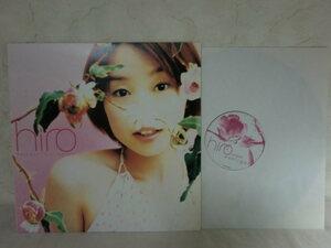 LP 12inch レコード【同封有】【AVEX ドラマ主題歌】HIRO (島袋寛子) / BABY DON'T CRY、SUNLIGHT (COLDFEET、SPEED)スピード