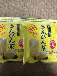 沖縄限定品さんぴん茶2袋