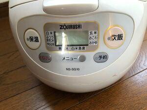 ZOJIRUSHI おいしく炊ける マイコン炊飯ジャー グレー NS-SG10-HA