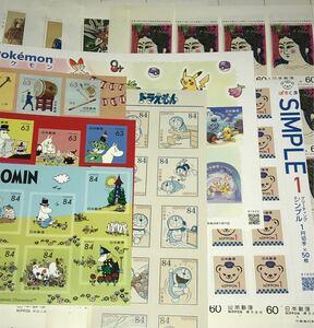 840円シール切手(ムーミン・ドラえもん・ポケモン)と糊式60円切手 額面9830円 B