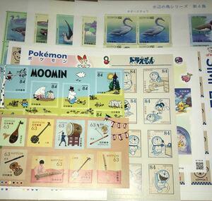 840円シール切手(ムーミン・ドラえもん・ポケモン)と糊式62円切手 額面9400円 D