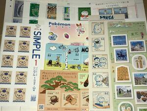 840円シール切手(ムーミン・ドラえもん・ポケモン)と糊式切手 額面9840円 C