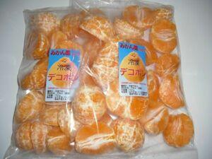 訳あり 冷凍デコポン(不知火) 宮崎県産 ご自宅用 ご家庭用 2kg(1kg×2袋)