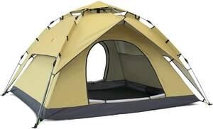 【テントカーキ 】ワンタッチテント 2-4人用 2重層 キャンプ テント ワンタッチテ サンシェードテント 設営簡単 軽量 カーキ色