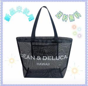 夏物緊急セール★DEAN&DELUCA メッシュトートバッグ L ブラック