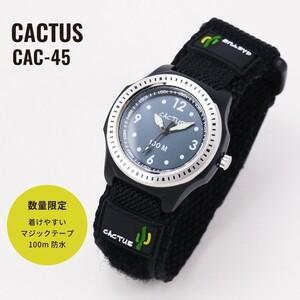 CACTUS カクタス キッズ KIDS CAC-45-MS グリーン(黒板色)×ブラック 腕時計 メール便 送料無料 ラッピング無料 即納