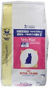 新品☆ RH4kg ベッツプラン05-K2(Vets Plan) 準療法食 猫 フィーメールケア ドライ 4kg