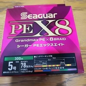 新品 クレハシーガー グランドマックスPE X8/エックスエイト 300m 5号 78LB 激安