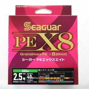 新品 クレハシーガー グランドマックスPE X8/エックスエイト 300m 2.5号 40LB 激安