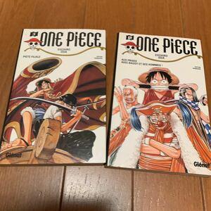 ワンピース ONE PIECE マンガ フランス語版 2巻 3巻 かなり汚れあります
