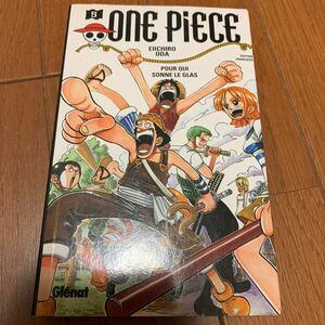 ワンピース ONE PIECE マンガ フランス語版 5巻 かなり汚れあります