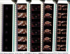 ジブリ美術館・フィルムブックマーカー・しおり5枚セット【千と千尋の神隠し】①