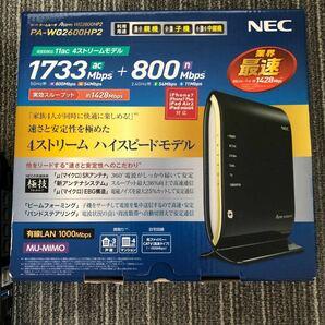 PA-WG2600HP2 NEC ルーター 11ac 11n 無線 Aterm 有線1Gbps IPv6対応 3階建て 4LDK