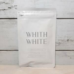 【新品・即決・送料込】 フィスホワイト WHITH WHITE 飲む UVケア 日焼け止め 対策 ビタミン サプリ   配送補償つき 全国送料無料