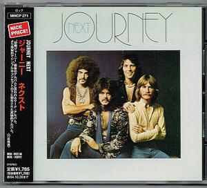 ジャーニー/ネクスト【中古CD】サンプル盤 JOURNEY