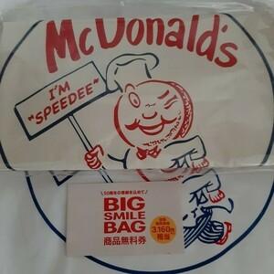 マクドナルド ビッグスマイルバッグ 引換券とバッグ2点セット新品未使用