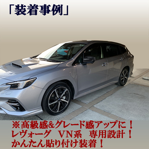 cheap selling out present type Subaru Levorg VN5 series lustre carbon door mirror cover left right original door mirror on simple sticking dress up