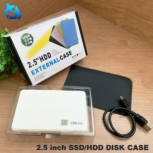 【ホワイト】化粧箱入り 2.5インチ HDD/SSD ケース USB接続 SATA ハードディスクケース 4TBまで 9.5mm/7mm厚両対応 工具不要