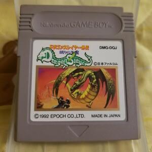 【レア 動作確認済】エポック ドラゴンスレイヤー外伝 眠りの王冠 ゲームボーイ版