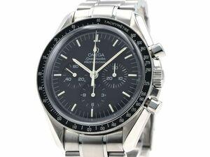 [3年保証] オメガ メンズ スピードマスター プロフェッショナル ムーンウォッチ 3572.50 クロノグラフ 裏スケ 手巻き 腕時計 中古 送料無料