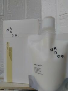 アリミノ ダンスデザインチューナー ブレイクキープ2個