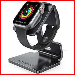 Apple Watch 充電スタンド Series 6 SE 5 4 3 2 38mm 40mm 42mm 44mm 全機種対応 置くだけで充電 Lomicall アップル ウォッチ 卓上スタンド