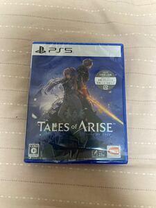 【PS5】 Tales of ARISE [通常版] 新品未開封 テイルズオブアライズ