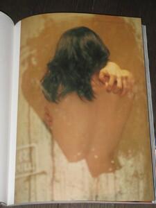 初版第一刷 元乃木坂46 伊藤万理華 写真集 「エトランゼ」帯付き  ポストカード付