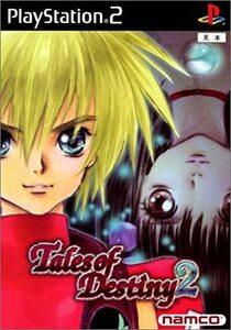 テイルズ オブ デスティニー2 ナムコ PlayStation2