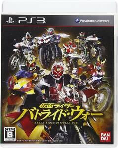 仮面ライダー バトライド・ウォー (通常版) - PS3 バンダイナムコエンターテインメント