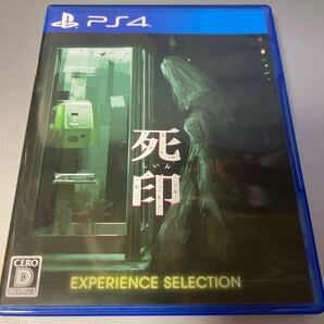 【PS4】 死印 [EXPERIENCE SELECTION]