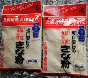 北海道産大豆使用大袋175㌘入り坂口製粉のきな粉2袋450円です。