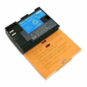 【日本規制検査済み】CANON LP-E6 LP-E6N LP-E6NH 互換 バッテリー 残量表示 純正充電器対応 【ロワジャ