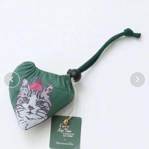 アフタヌーンティー Cat's NapTime エコバッグ ショッピングバッグ 猫 サブバッグ グリーン 完売品