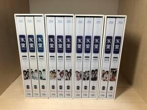 ■送料無料■ Blu-ray 氷菓 初回限定版 全11巻セット