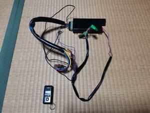 カーメイト  ホンダ用 リモコンエンジンスターター TE-W17HG