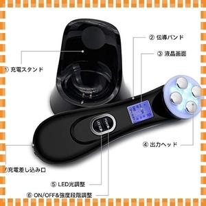 新品♪色ブラック 超音波美顔器 EMS美顔器 イオン導入 多機能美顔器 RF温熱機能 超音波 光エステ 電気穿孔 ラJW2C