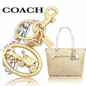コーチ COACH ロゴ 立体 馬車 ホース アンド キャリッジ バッグ チャーム プレゼント リング キーホルダー 誕生日 新品 ブランド ゴールド