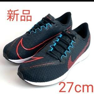 【新品】ナイキ ランニングシューズ NIKEズーム ライバル フライ2 Nike Zoom Rival Fly 2