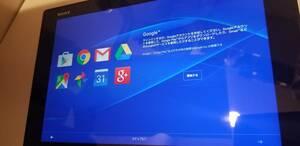 ソニー タブレット Xperia Z2 Tablet ほぼ未使用 美品 !! Sony
