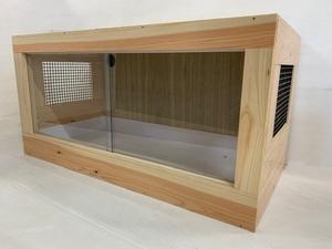 木製ケージ900×450×450 リクガメ、爬虫類、小動物用 未使用 ナチュラルカラー
