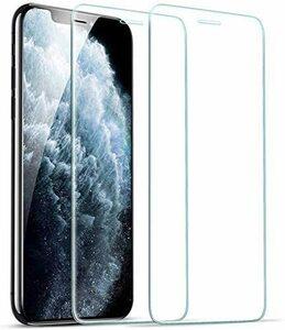 送料無料★iPhone 11-6.1 強化ガラス 2枚セット 液晶保護フィルム スマホ アイフォン 画面保護 気泡ゼロ ガラスフィルム 9H 0.3mm