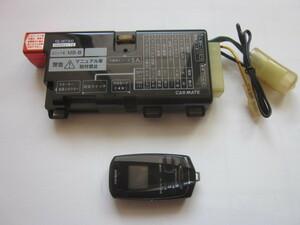 ☆カーメイト 液晶 バックライト付 温度センサー付 エンジンスターター アンサーバック TE-W7300 双方向 リモコンエンジンスターター☆